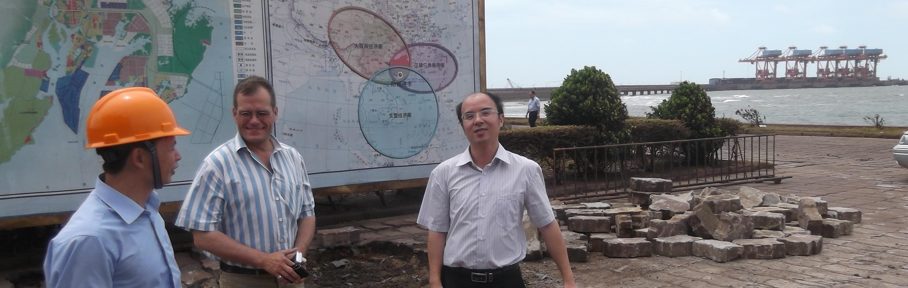 Guido Sempell Fangchengong